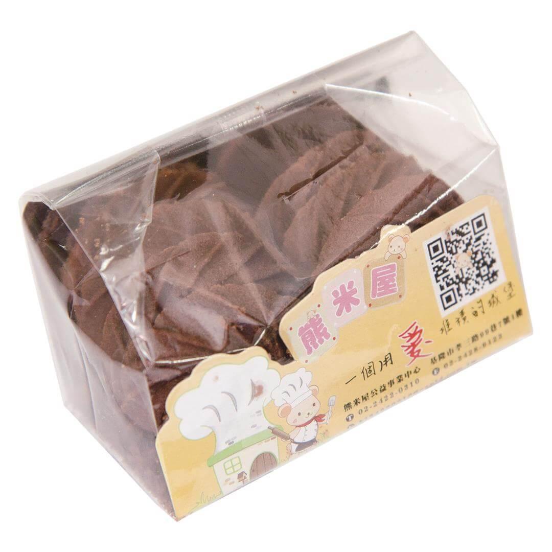 50元_8手工4拇指巧克力.jpg 的副本