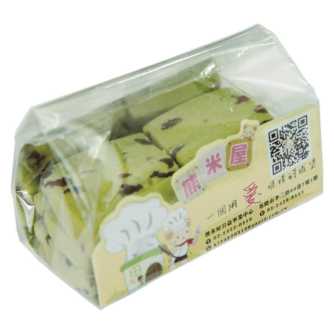 50元_8手工8抹茶蔓越莓.jpg 的副本