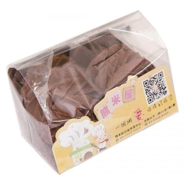 50元_8手工4拇指巧克力