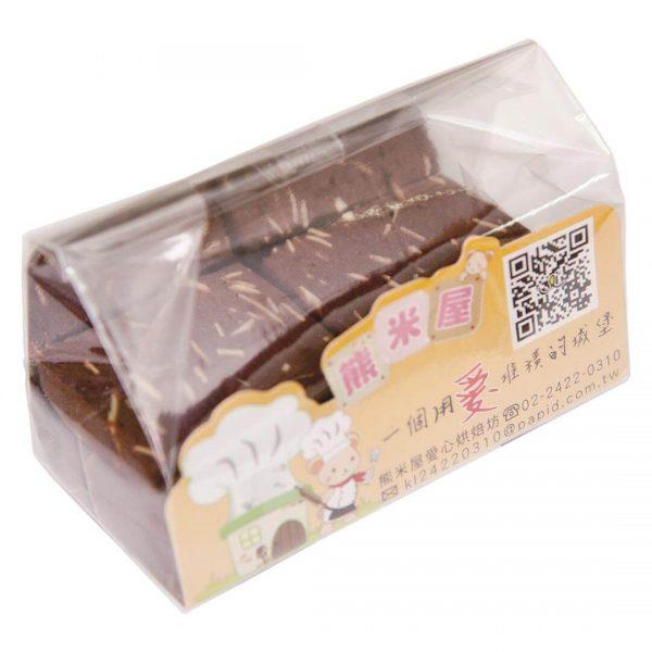 50元_8手工6杏仁巧克力