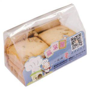 50元_8手工7核桃餅乾